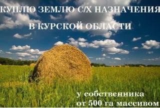 zemlya2