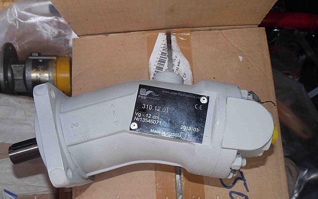Gidromotor-shpon-revers-310.12.01