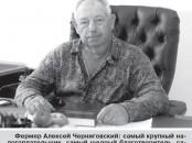 bezymyannyy_21