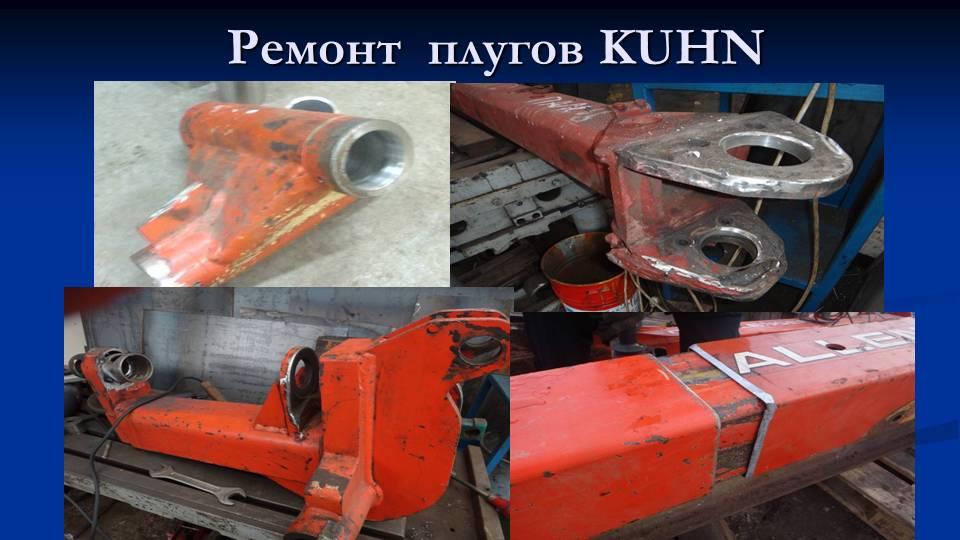 01-remont-plugov-11