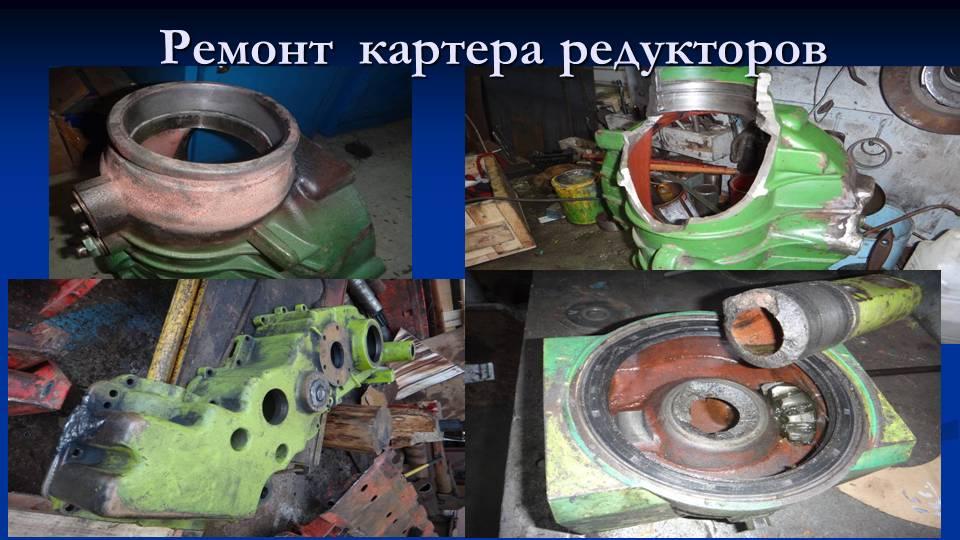 02-remont-barabanov-241