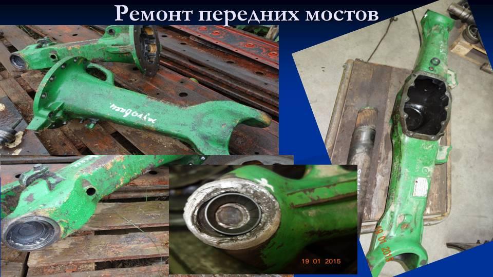 04-remont-karterov-37