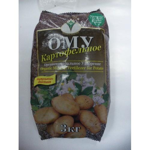 omy-kart-3-kg-500x500