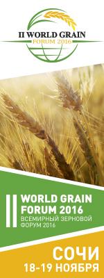 World Grain 5г)д)