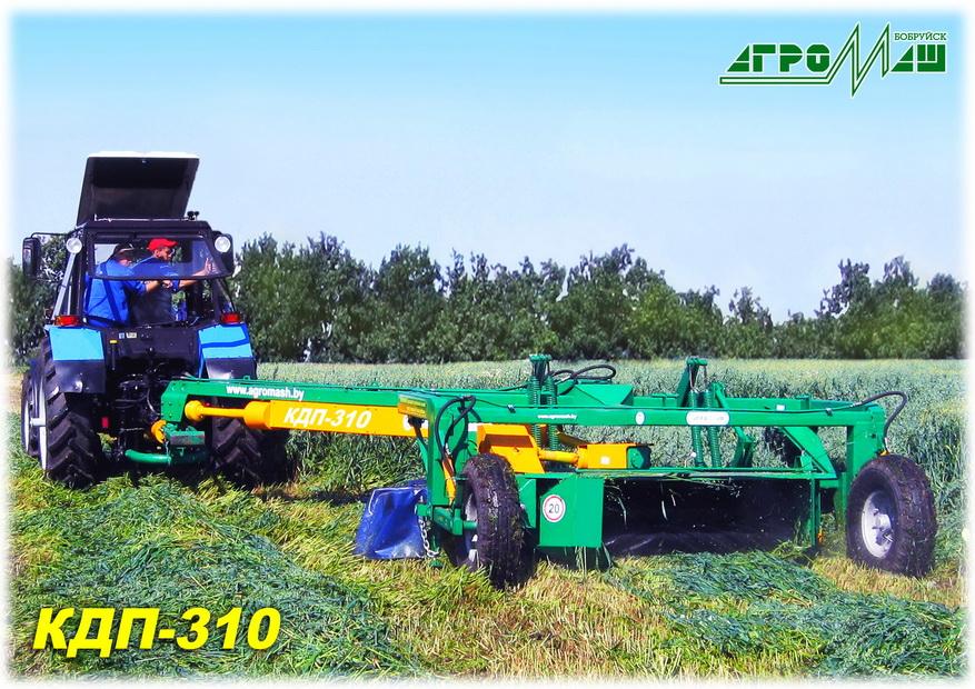 kdp-3101