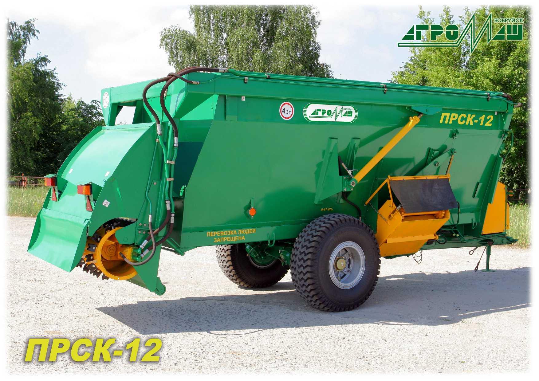 prsk-12