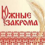 Logo-YUZ-mal16