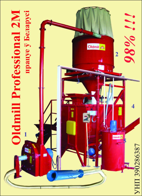 Oldmill-Prof-41