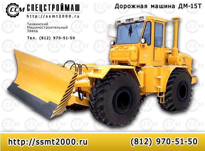 Otval-dlya-buldozera-DM-15T-bazovyj-traktor-K-700-K-701-kupit-tsena-kredit
