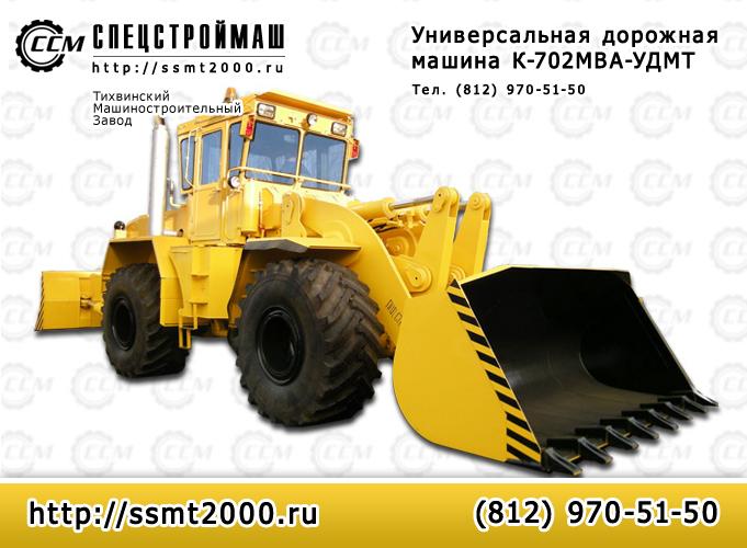 k-702-mva-udmt-k-702mva-udm2
