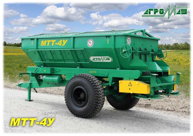 mtt-4u-Copy