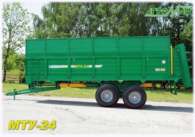 mtu-24-Copy