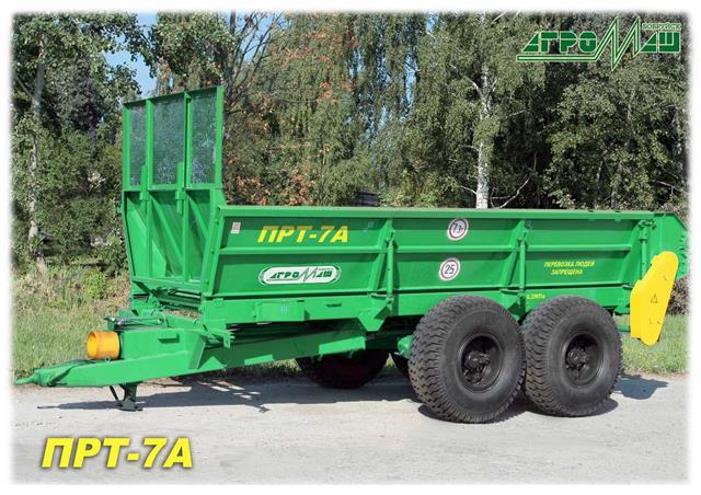 prt-7a-Copy