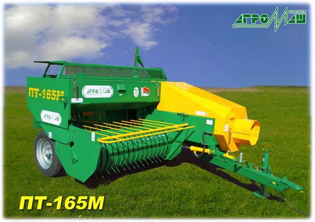 pt-165m-Copy