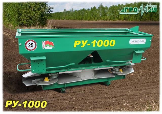 ru-1000-Copy