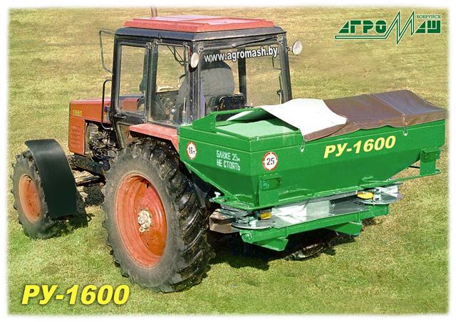 ru-1600-Copy
