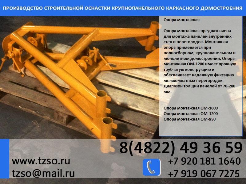 21-copy11