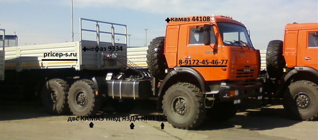 44108-kamaz-nefaz-9334