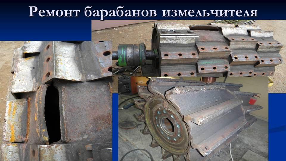 Prezentatsiya-gotovaya