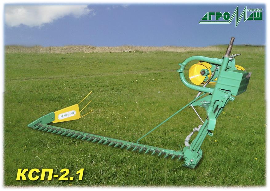 ksp-21
