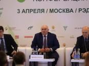 малсоижровая конференция_хатуов_2-min (1)