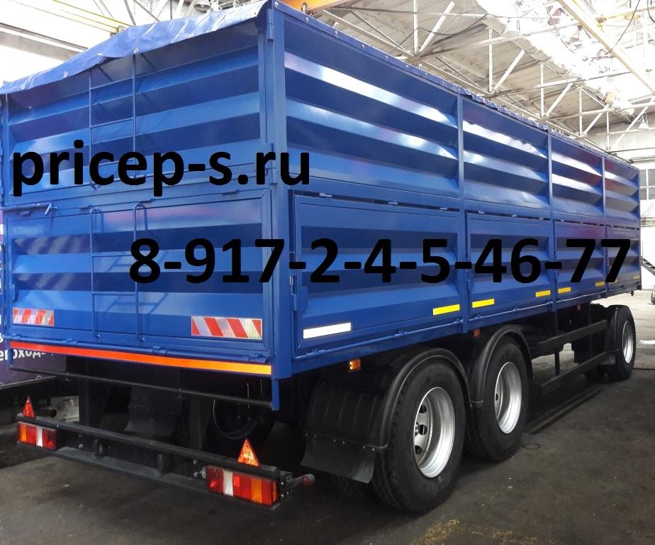 zernovoz-83321
