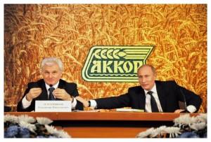 Путин и Плотнико