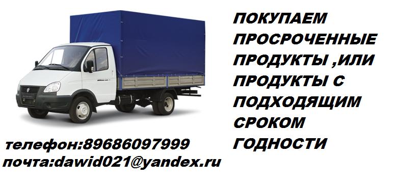 5b53b3a6d51ed0532053c247ce55424a