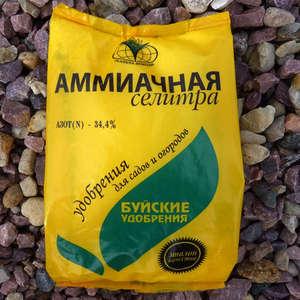 ammiachnaya-selitra-v-upakovke