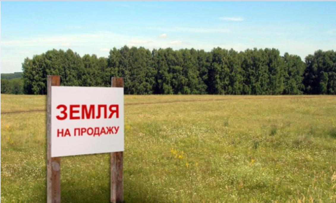 zemlya-1
