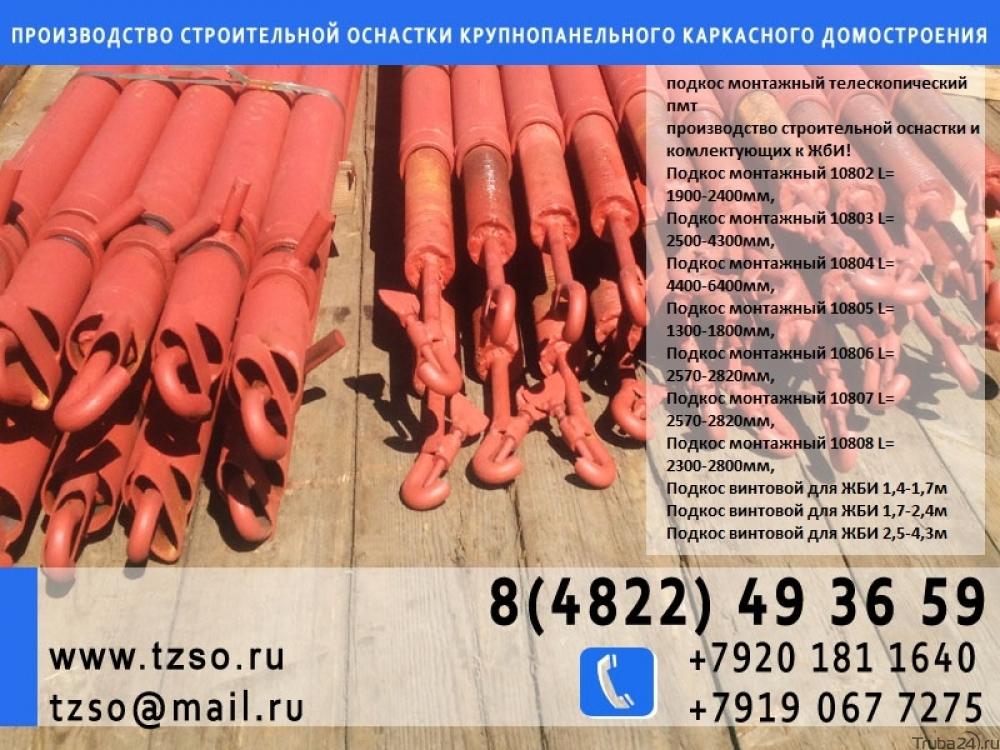 8db0a2ac5764e116d27acce6df145571