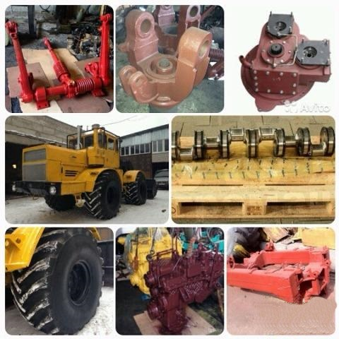 remont-k-700a-k-700-k-701