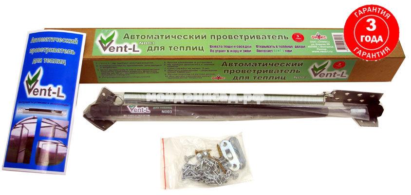 Avtoprovetrivatel-vent-L-03-0