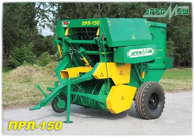 prl-150-Copy