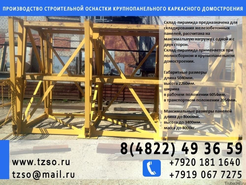 bec6d5452d4d0b84c114947afe0b4d811