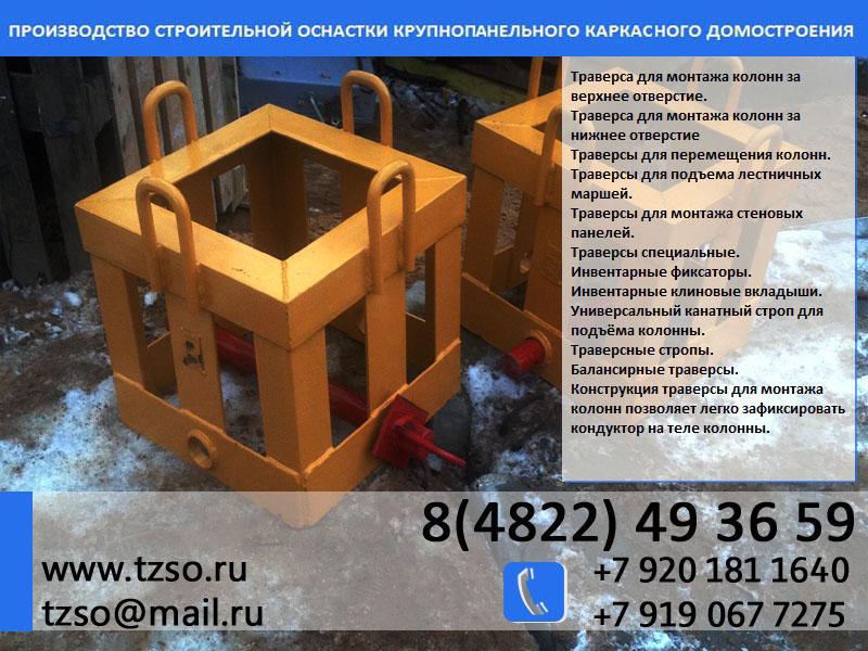 1-copy14
