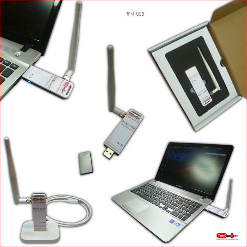 foto_RFM-USB_mini