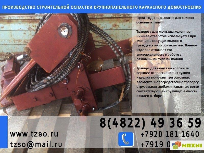 tn3_0_22412200_15109438572