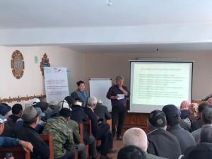 1.1. Встреча с фермерскими кооперативами (GIZ)