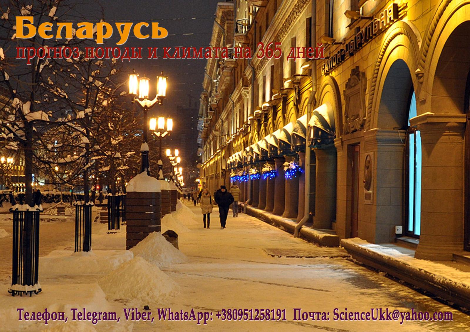 K.Vedomosti-Belarus-1600-2018.07.14-002