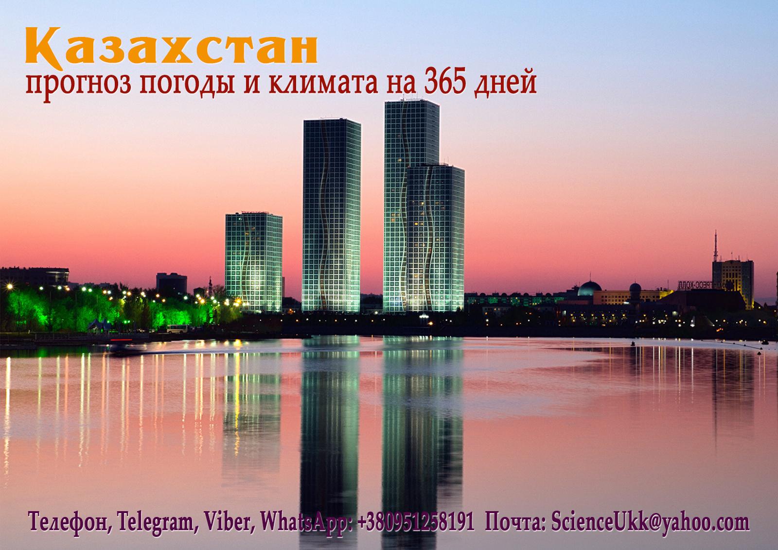 K.Vedomosti-Kazahstan-1600-2018.07.14-003