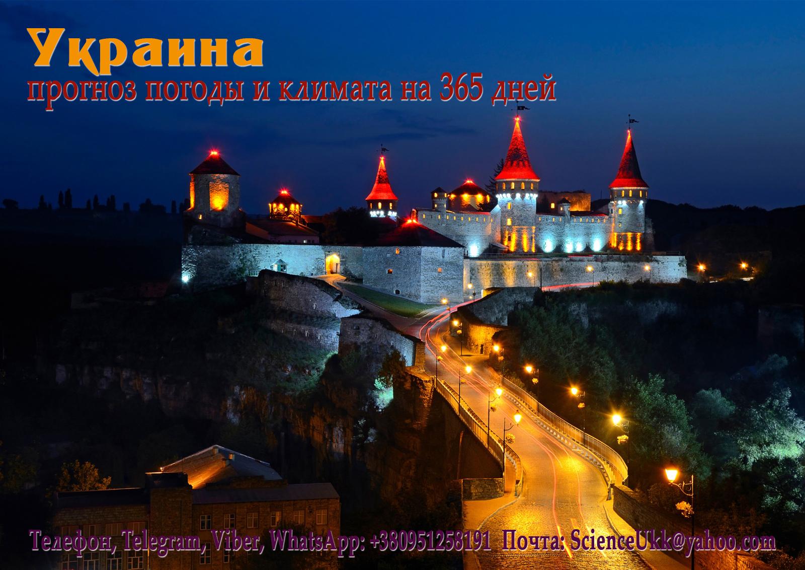 K.Vedomosti-Ukraina-1600-2018.07.14-002