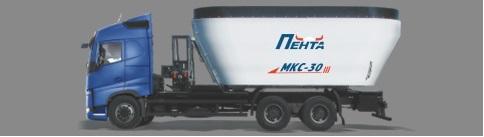 mks-30-volvo