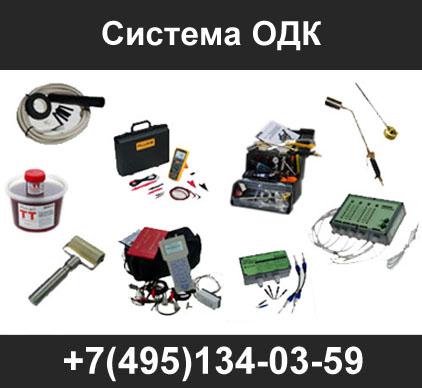 Sistema-ODK