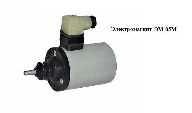 Elektromagnit-EM-05M