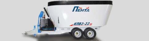 kpv2-22