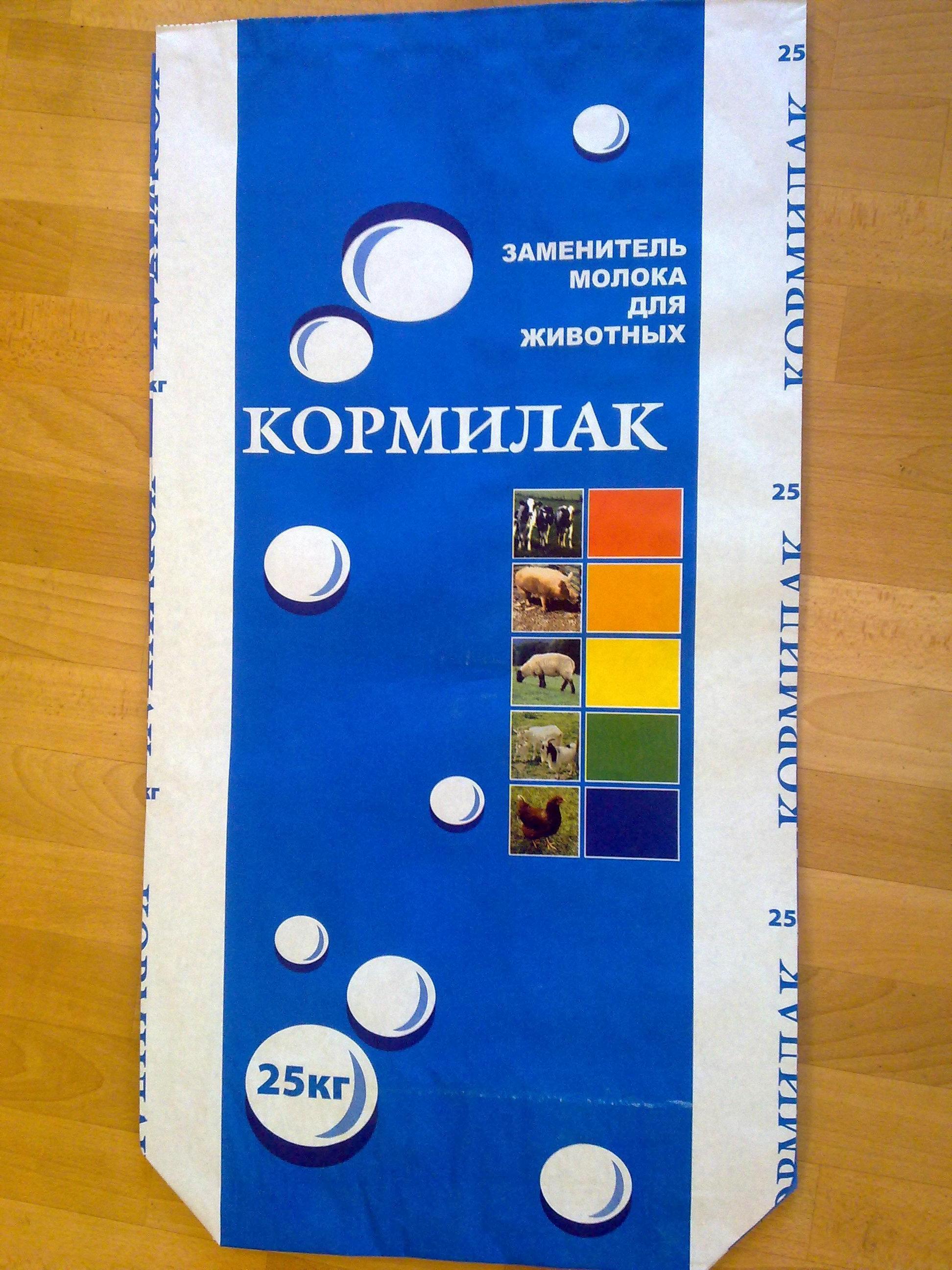 kormilak-1216-1chast