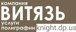 2.Knight.logo_.MIN_
