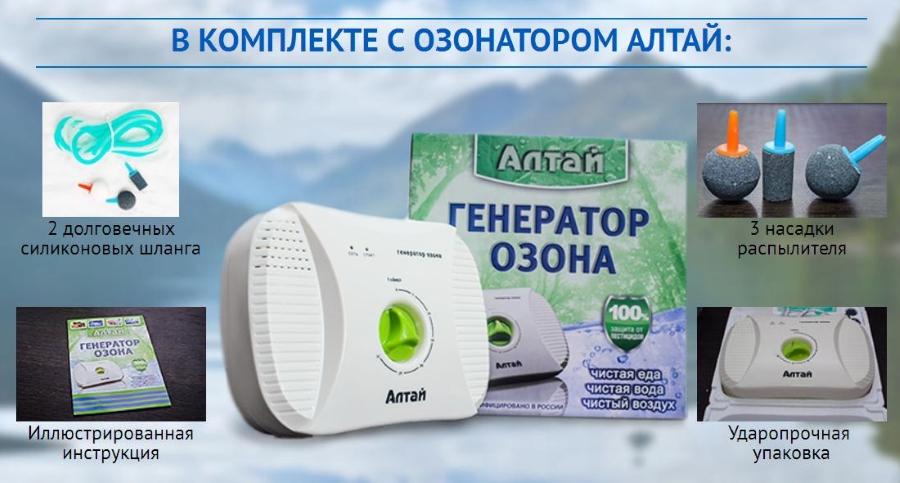 assaolga75.wixsite.comozonwhere-to-buy1
