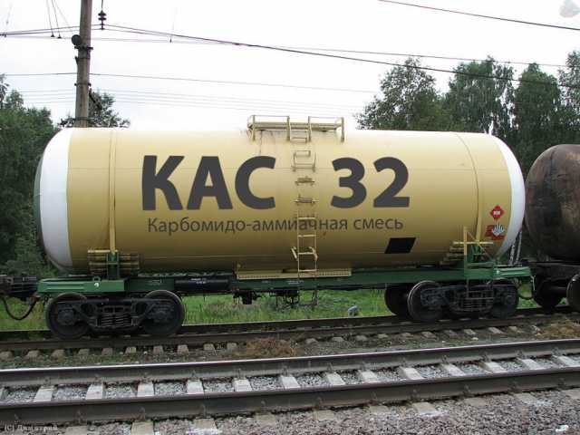 kas32